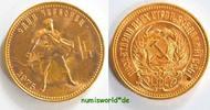 1 Tscherwonetz 1975 Russland Russland - 1 Tscherwonetz - 1975 f. Stg  430,00 EUR