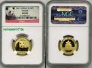 100 Yuan 2011 China China - 100 Yuan - 2011 MS 69  427,00 EUR  zzgl. 6,00 EUR Versand