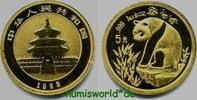 5 Yuan 1993 China China - 5 Yuan - 1993 PP  171,00 EUR