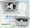 10 Yuan 2010  China - 10 Yuan - 2010 PP  166,00 EUR