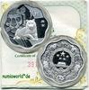 10 Yuan 2010  China - 10 Yuan - 2010 PP  185,00 EUR