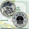 10 Yuan 2012  China - 10 Yuan - 2012 PP  242,00 EUR
