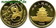 5 Yuan 1985 China China - 5 Yuan - 1985 Stg  123,00 EUR  zzgl. 6,00 EUR Versand