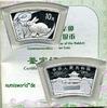 10 Yuan 2011  China - 10 Yuan - 2011 PP  157,00 EUR