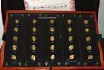 25 x 1/25 oz. 2007 China China - 25 x 1/25 oz. - 2007 nur wenige Sets n... 2305,00 EUR kostenloser Versand