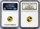 10 Rand 2007 Südafrika Südafrika - 10 Rand - 2007 PF 69  165,00 EUR  zzgl. 6,00 EUR Versand