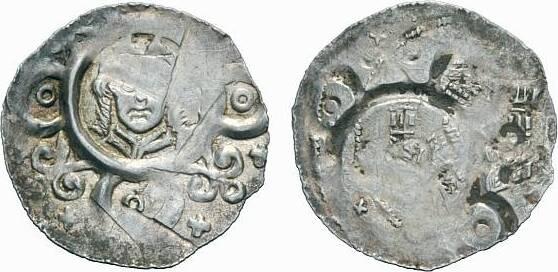 Udalschalk von Eschenlohe 1184-1202 Augsburg, Bistum Dünnpfennig