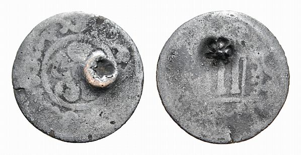 Simon Vii 1613-1627 Lippe-detmold Cu 3 Pfennig o J (1619/20 oder 1622