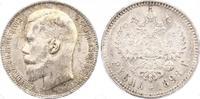 Rubel 1898 Russland Nikolaus II. 1894-1917. Prachtexemplar. Schöne Pati... 1776.70 US$ 1600,00 EUR