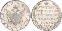 Rubel 1804 Russland Alexander I. 1801-1825. Prachtexemplar. Minimale Kr... 3700,00 EUR kostenloser Versand