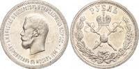 Rubel 1896 Russland Nikolaus II. 1894-1917. Erstabschlag. Kleine Randfe... 710,00 EUR kostenloser Versand