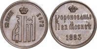Bronzemedaille 1883 Russland Alexander III. 1881-1894. Vorzüglich  /  v... 111.79 US$ 100,00 EUR  +  6.71 US$ shipping