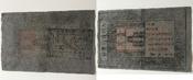 Kuan (1000 cash) 1368-1399 China  gebraucth