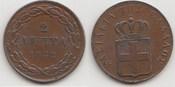 2 Lepta 1832 Griechenland Otto von Bayern ...
