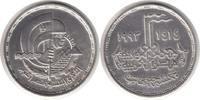 Pound 1993 Ägypten Republik Pound 1993 October War Fast Stempelglanz  35,00 EUR  zzgl. 4,00 EUR Versand