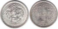 Pound 1980 Ägypten Republik Pound 1980 Ägyptisch / Israelischer Frieden... 20,00 EUR  zzgl. 4,00 EUR Versand