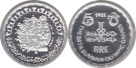5 Pounds 1988 Ägypten Republik 5 Pounds 1988 Pharao / Athleten Polierte... 45,00 EUR  zzgl. 4,00 EUR Versand