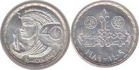 5 Pounds 1989 Ägypten Republik 5 Pounds 1989 Advista Arabia II. Fast St... 45,00 EUR  zzgl. 4,00 EUR Versand