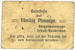 1917 DEUTSCHLAND - NOTGELDSCHEINE (1914-1923) A - J Erbach-Reiskirchen... 30,00 EUR  zzgl. 7,00 EUR Versand