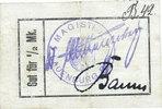 1914-1915 DEUTSCHLAND - NOTGELDSCHEINE (1914-1923) K -Z Lauenburg i. P... 28,00 EUR