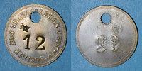 FRENCH EMERGENCY COINS Lyon (69). Société des Travailleurs Unis. 'san... 20,00 EUR  +  7,00 EUR shipping