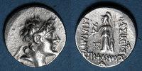 130-115  v. Chr. GRIECHISCHE MÜNZEN Royaume de Cappadoce. Ariarathes V... 110,00 EUR  zzgl. 7,00 EUR Versand