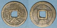1820-1840 ALTE FRANZÖSISCHE KOLONIEN Annam. Thanh Tô (1820-1840) - ère... 6,00 EUR