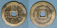 1848-1883 ALTE FRANZÖSISCHE KOLONIEN Annam. Duc Tông (1848-1883) - ère... 10,00 EUR