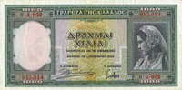 1.1.1939 OTHER FOREIGN NOTES Grèce. Billet. 1 000 drachmes 1.1.1939 ss+  5,00 EUR  +  7,00 EUR shipping