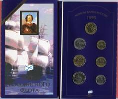 Kursmünzenstz KMS 1996 Russland Russland K...