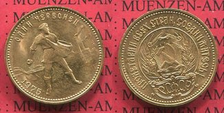 10 Rubel Roubles Tscherwonez Gold 1975 Rus...