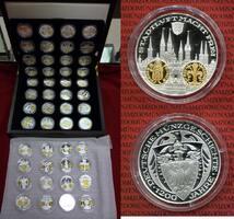 Deutschland Medaillensatz Medaillenset 48 ...