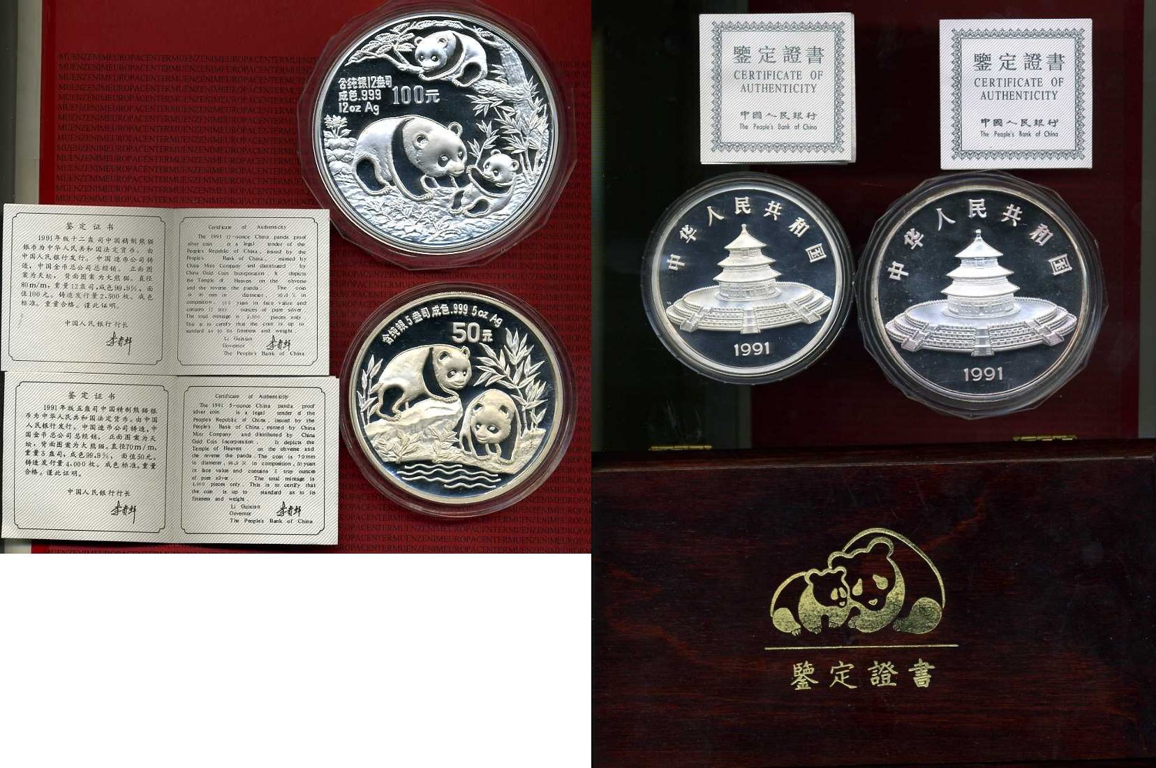50 und 100 Yuan Silbermünzen Set 1991 China Set China 50 and 100 Yuan 5 and 12 Ounces Panda 1991 Proof w Box and COA proof w. wooden box coa
