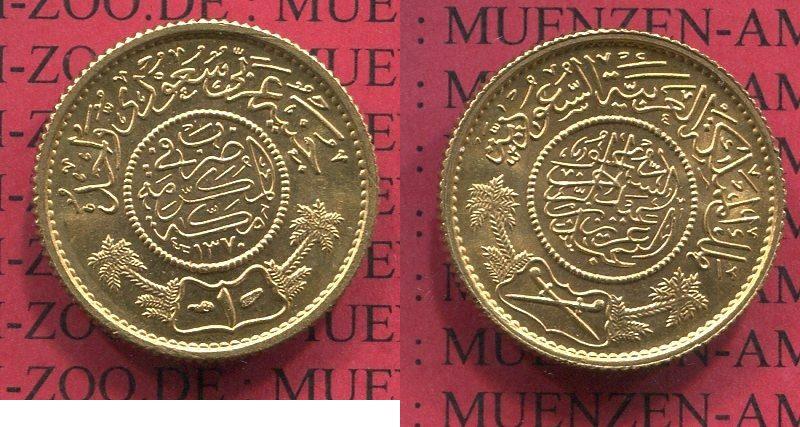 1 Guinea Goldmünze 1951 1370 AH Saudi Arabien Saudi Arabien 1 Guinea 1370 AH (1950/51)Gold KM 36 fast Stempelglanz