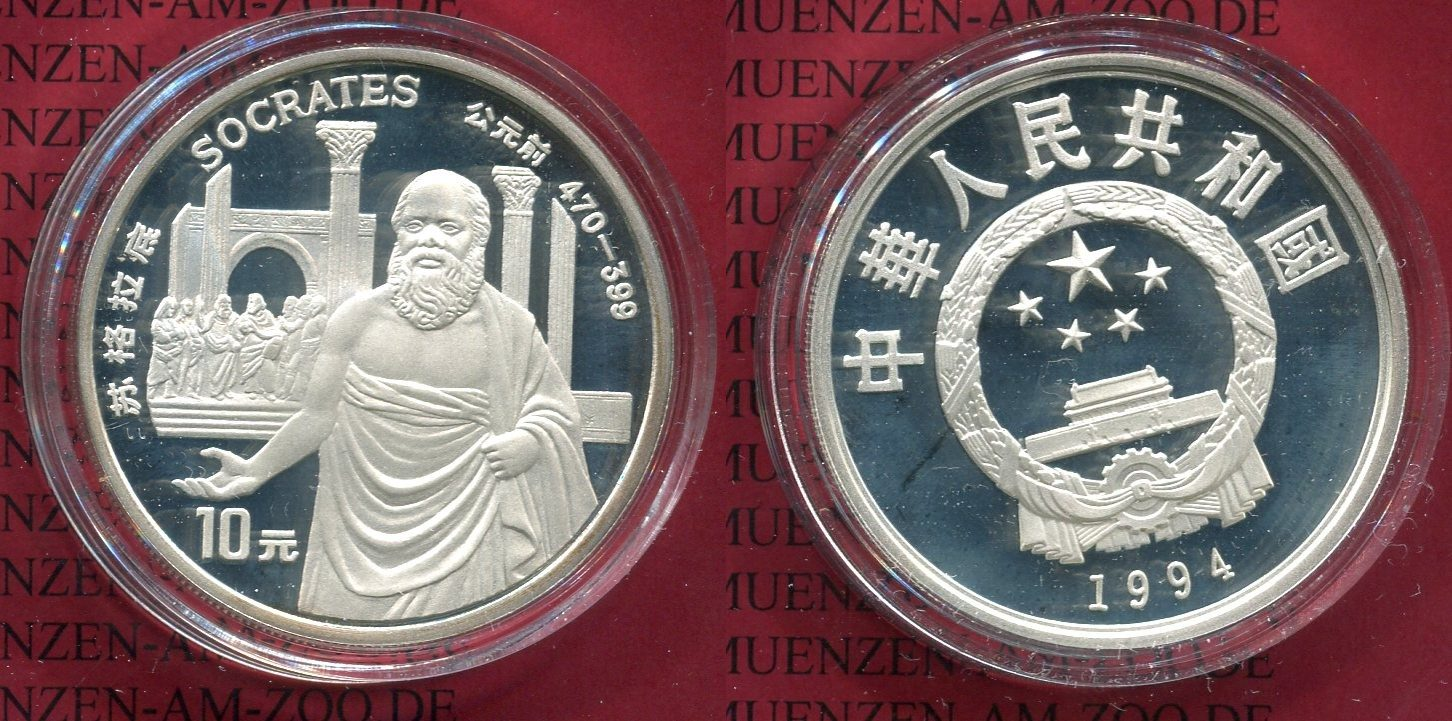 10 Yuan Silber 1994 China Volksrepublik, PRC China 10 Yuan Silber 1994, Sokrates Polierte Platte* in Kapsel