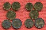 3,80 Euro lose 2002 Monaco Monaco 3,80 Euro 2002 KMS lose, ohne 1 Cent ... 43.75 US$ 39,00 EUR  +  9.53 US$ shipping