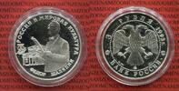 Russland 3 Rubel Silbermünze, 1 Unze Feingehalt Russland 3 Rubel 1993 Fedor Schalyapin PP