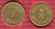 Saudi Arabien 1 Guinee Saudi Arabien 1 Guinea