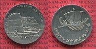 Israel 5 Pfund Silbermünze Israel 5 Pfund Silber 1963 Seefahrt Galeere U-Boot