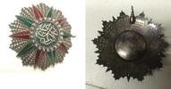 Orden Des Ruhms o.J. 1857-1957 Tunesien Silber brillantiert Orden Stern... 299,00 EUR
