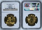China Volksrepublik PRC 100 Yuan Panda, 1 Unze China 100 Yuan 1994 Gold Panda, 1 Unze Stempelglanz  small Date