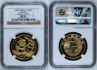China Volksrepublik PRC 100 Yuan Panda, 1 Unze China 100 Yuan 1994 Gold Panda, 1 Unze Stempelglanz  small Date NGC none higher