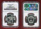 5 Yuan 1987 China Historical Figures Li Chun Series IV Polierte Platte ... 105.45 US$ 94,00 EUR  +  9.53 US$ shipping