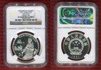 5 Yuan 1991 China Historical Figures Lin Zexu Series VIII Polierte Plat... 111.05 US$ 99,00 EUR  +  9.53 US$ shipping