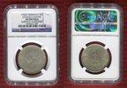 3 Reichsmark 1932 Deutsches Reich 100. Todestag Johann Wolfgang von Goe... 120,00 EUR