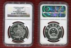 5 Yuan 1985 China Historical Figures Lao Zi Series II Polierte Platte P... 111.05 US$ 99,00 EUR  +  9.53 US$ shipping