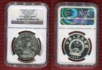 5 Yuan 1989 China Historical Figures Guan Hanqing Series VI Polierte Pl... 88.62 US$ 79,00 EUR  +  9.53 US$ shipping