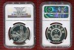 5 Yuan 1992 China Historical Figures Xiao Chuo Series IX Polierte Platt... 175,00 EUR  excl. 8,50 EUR verzending
