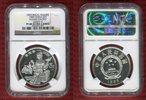 5 Yuan 1989 China Historical Figures Huang Daopo Series VI Polierte Pla... 75,00 EUR  excl. 8,50 EUR verzending