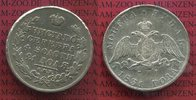 1 Rubel Silber 1831 Russland Russia Rouble Nikolaus I. f. sehr schön  138.86 US$ 125,00 EUR  +  9.44 US$ shipping